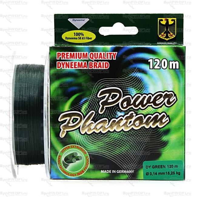 power phantom плетеная леска купить
