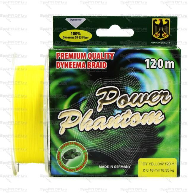 Power phantom шнур купить держатель телефона samsung (самсунг) для диджиай спарк