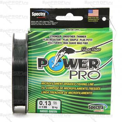 Плетеный шнур Power Pro Moss Green 135м 0.13мм