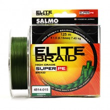 Плетеная леска шнур Salmo Elite BRAID Green 125 0,15мм