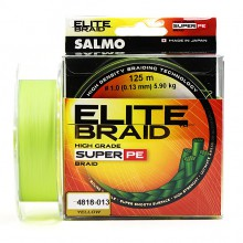 Плетеная леска шнур Salmo Elite BRAID Yellow 125 0,13мм