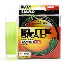 Плетеная леска шнур Salmo Elite BRAID Yellow 125 0,15мм